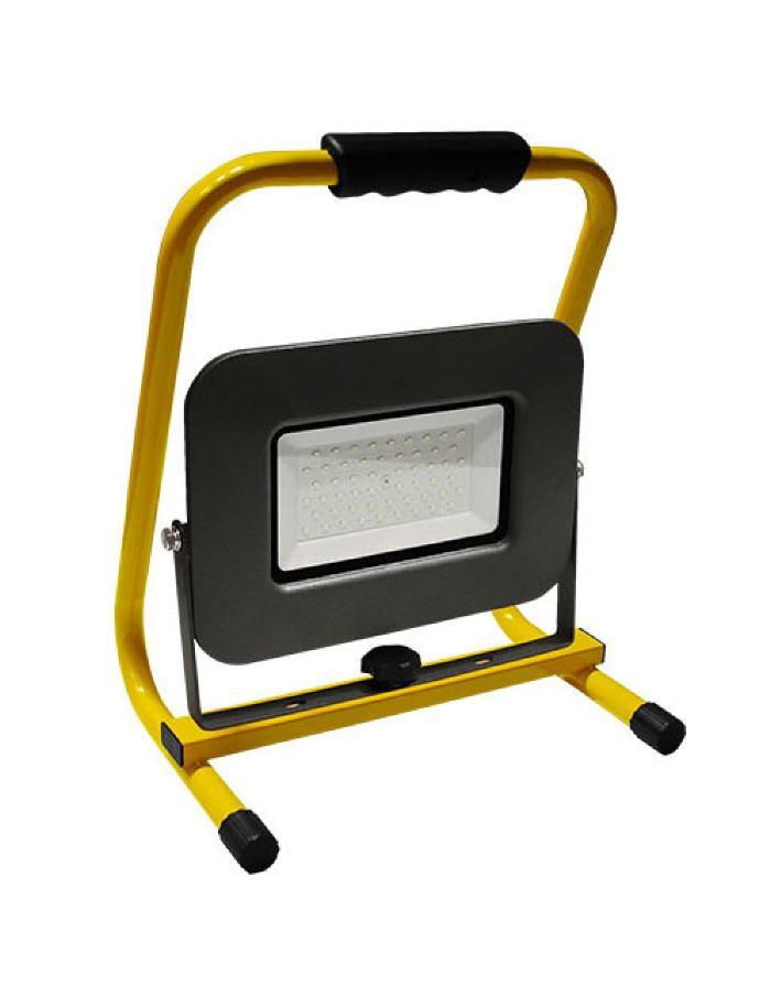 Portátil para reflector Bael Pointer 30 - 50W