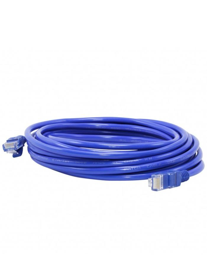 Cable patch cord UTP Cat 5e 20m