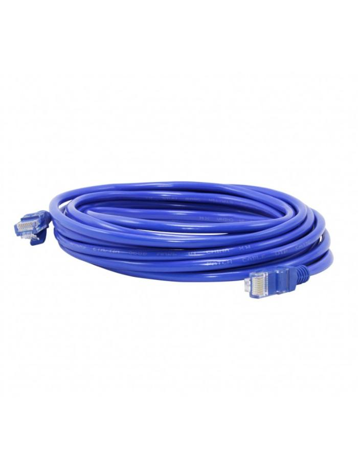 Cable patch cord UTP Cat 5e 5m