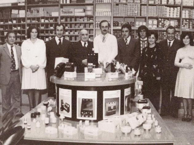 Inauguración Maipú